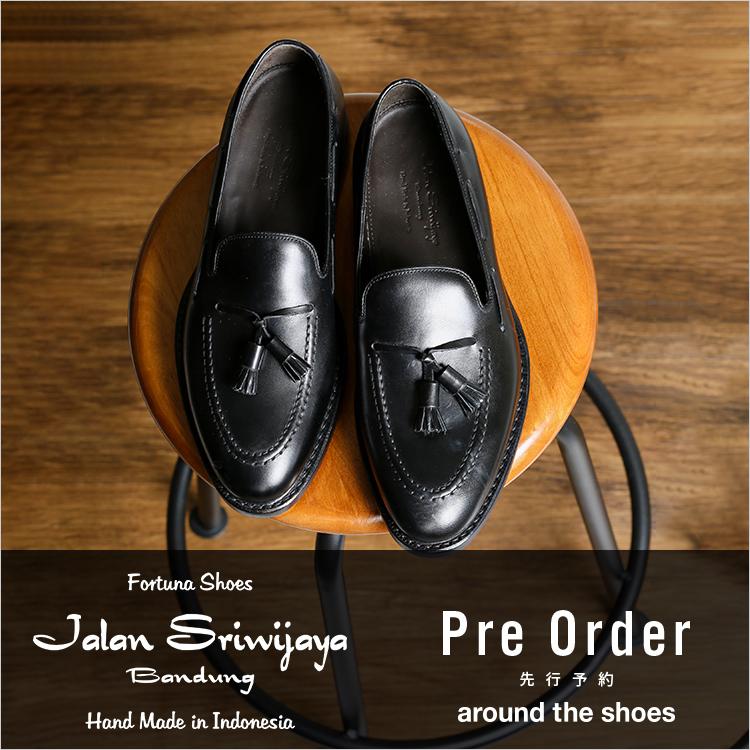 around the shoes(アラウンド・ザ・シューズ) JARAN SRIWIJAYA(ジャラン・スリウァヤ) プレオーダー