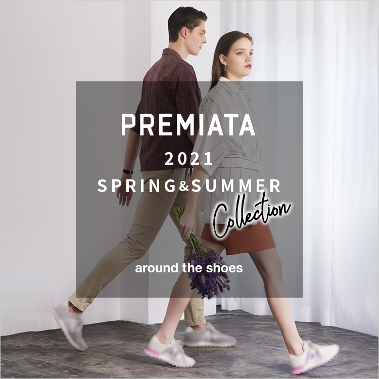 around the shoes(アラウンド・ザ・シューズ) PREMIATA(プレミアータ) 2021 SPRING&SUMMER COLLECTION