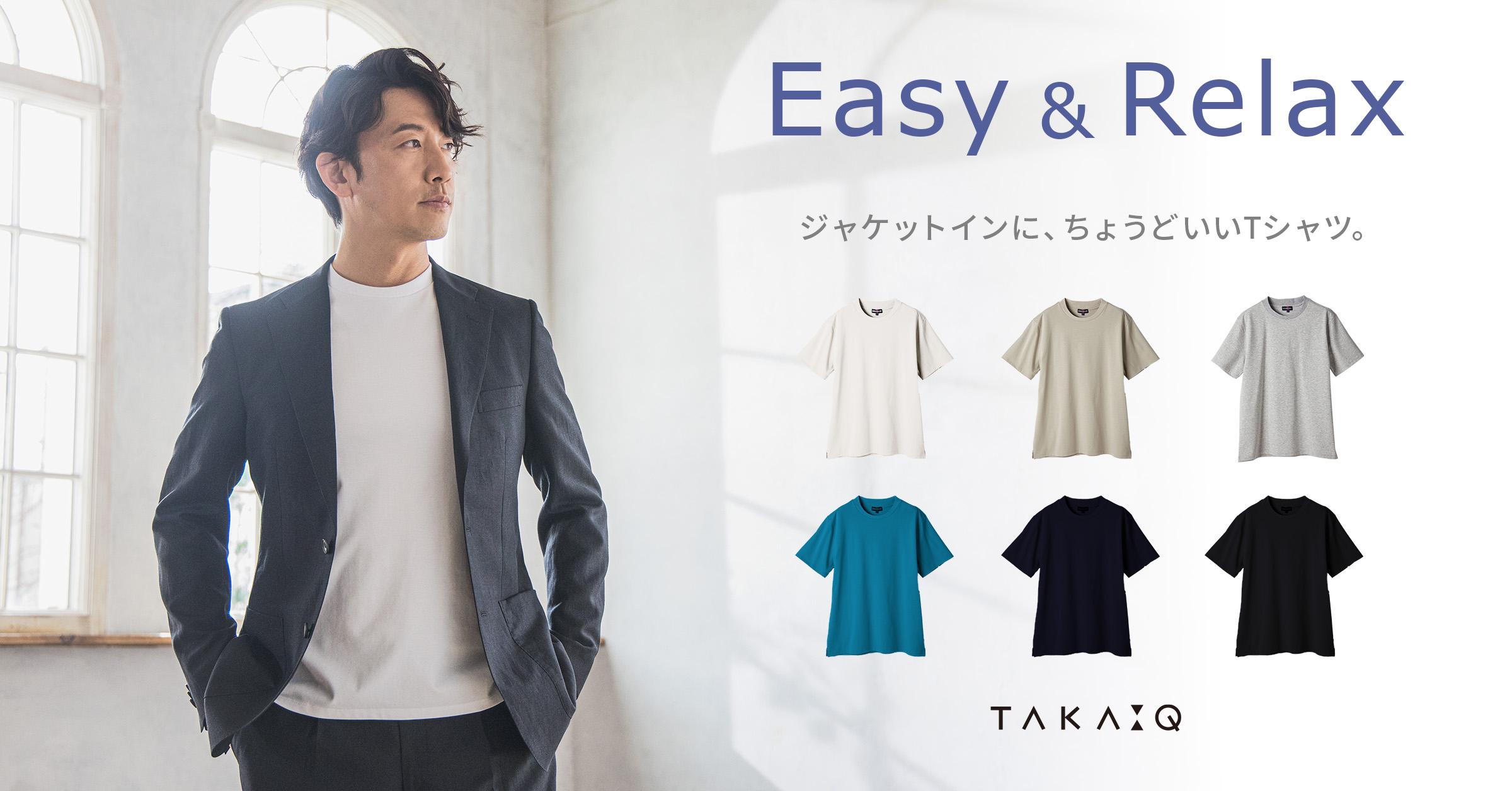セットアップスーツ・ジャケットの自由な着こなしに新定番インナー【ドレスT】
