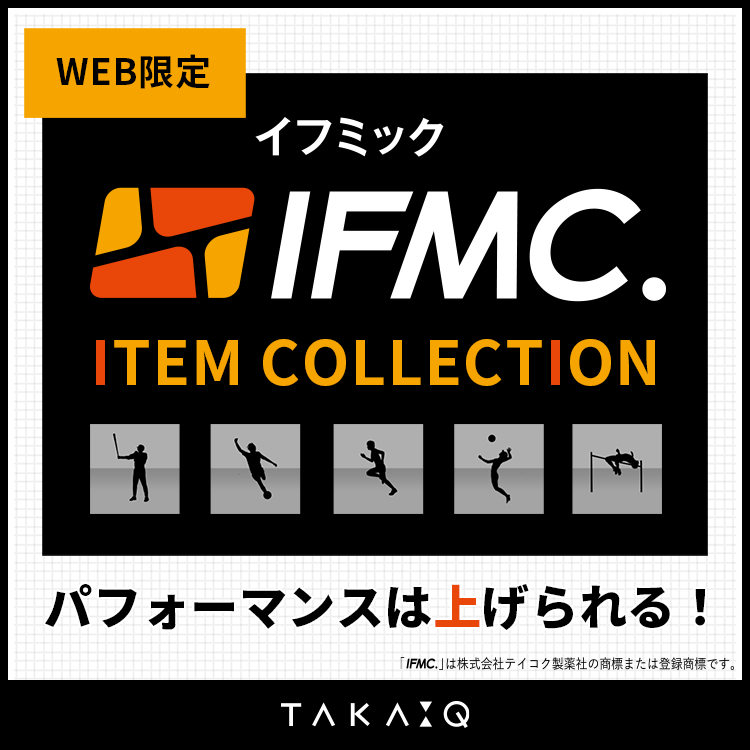 【WEB限定ITEM】IFMC COLLECTION