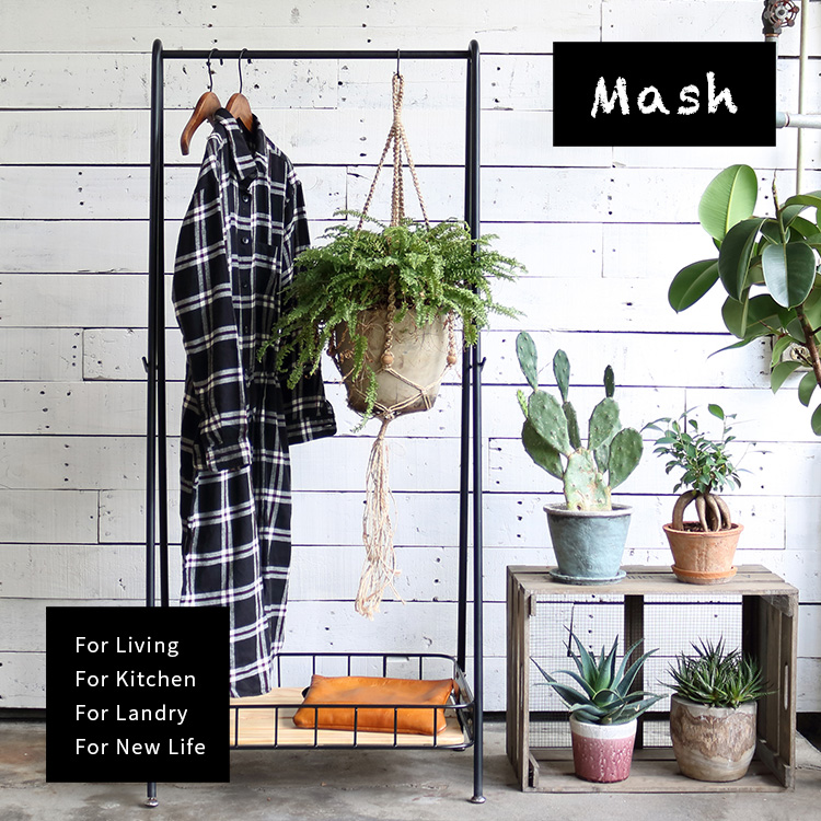 『日々を楽しく・豊かに』するインテリアブランド「Mash/マッシュ」