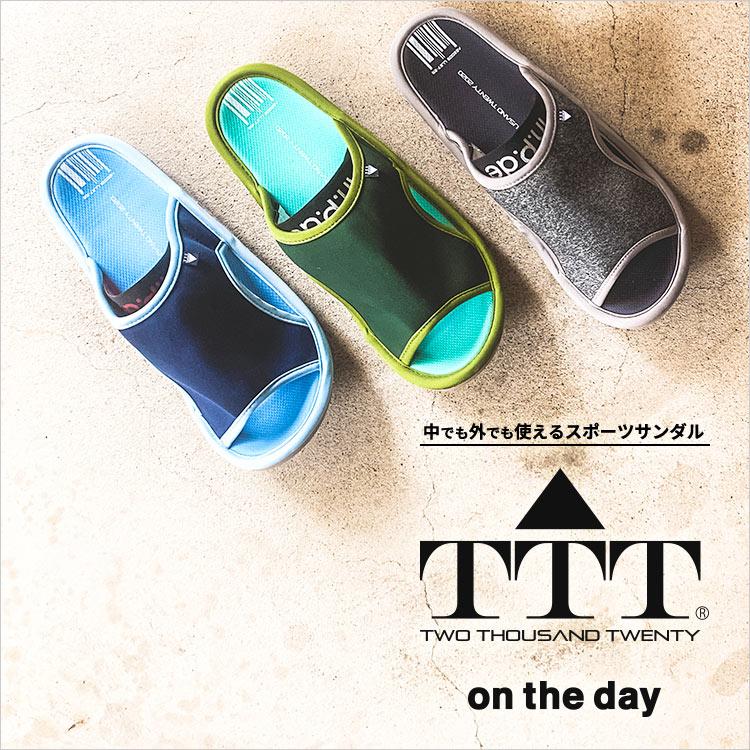 on the day(オン・ザ・ディ) 中でも外でも使えるスポーツサンダル【TTT/two thousand twenty】