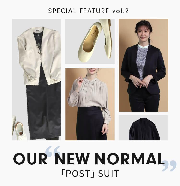 私たちのNEW NORMAL(m.f.editorial Ladies'カセット服特集 Part1))