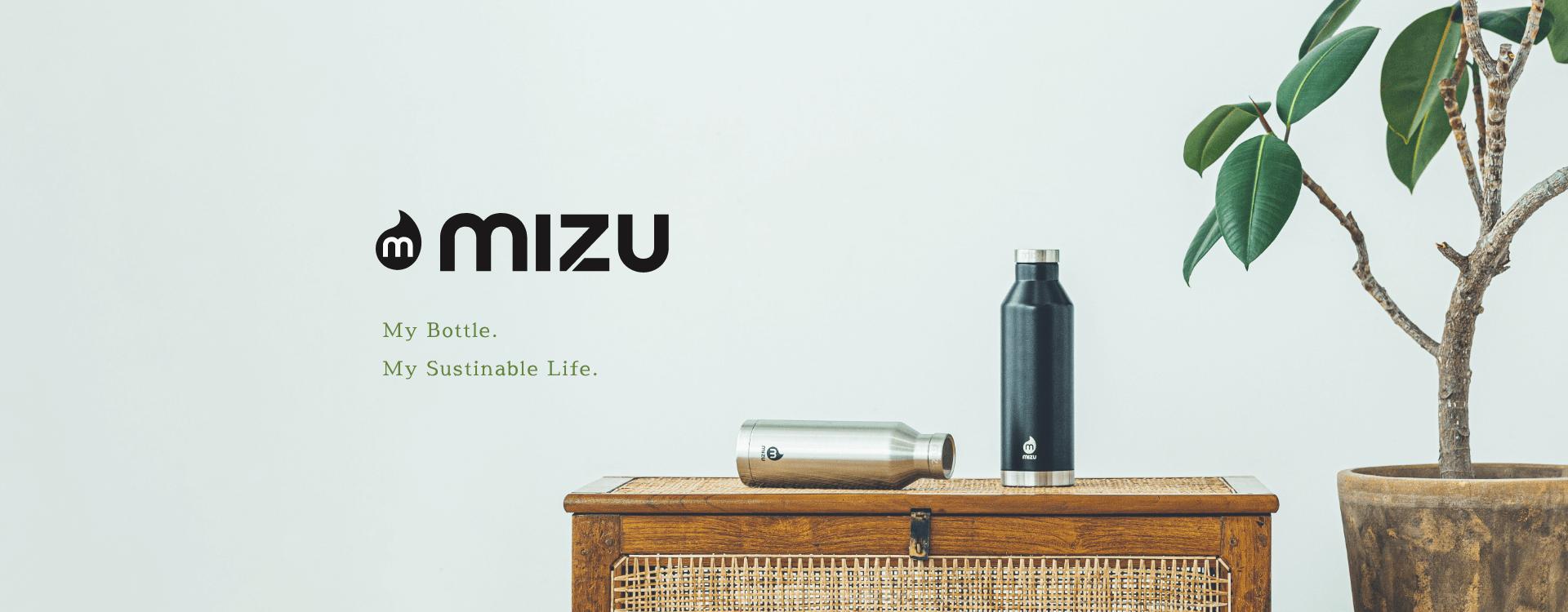 Mizuボトル