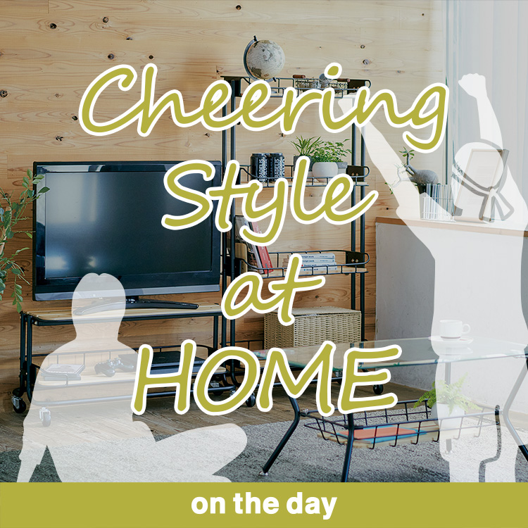 Cheering Style at HOME