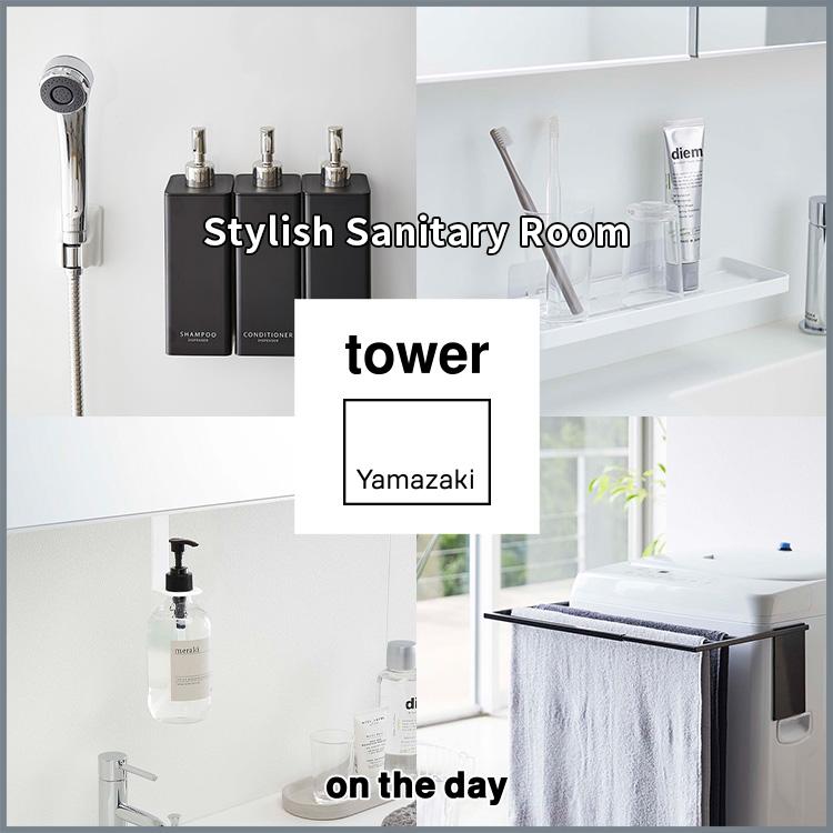 【tower/タワー】で揃えるスタイリッシュサニタリールーム