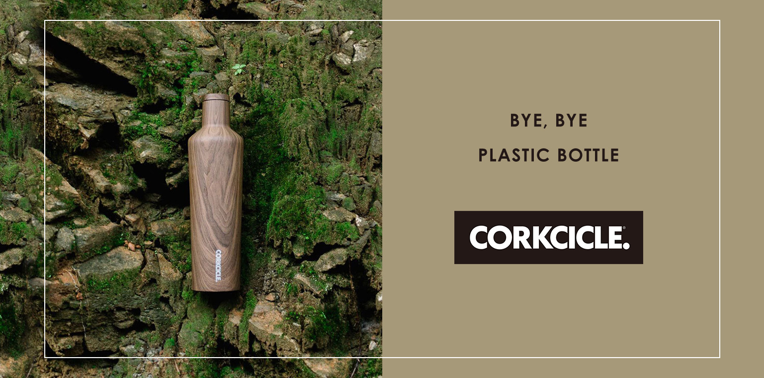 CORKCICLE.