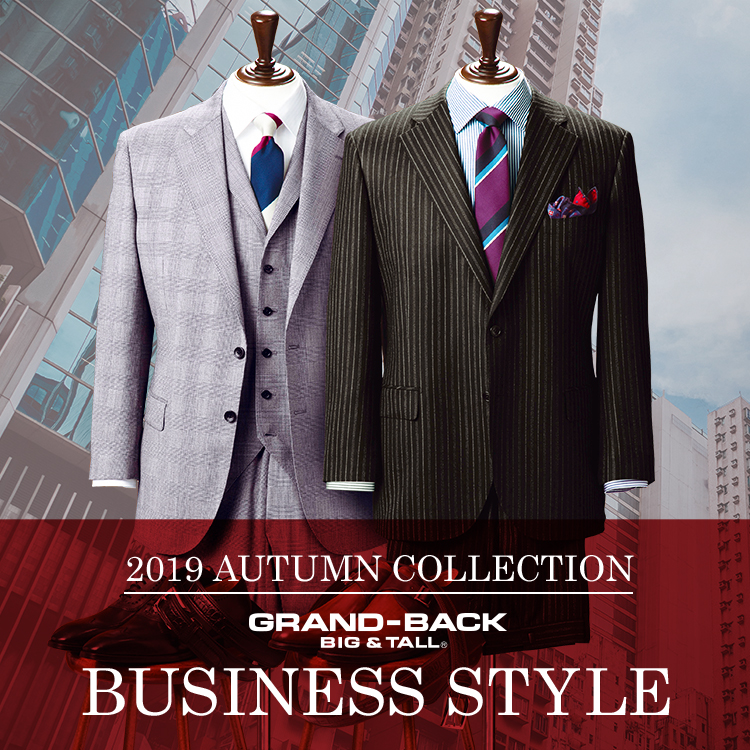2019 Autumn Business style