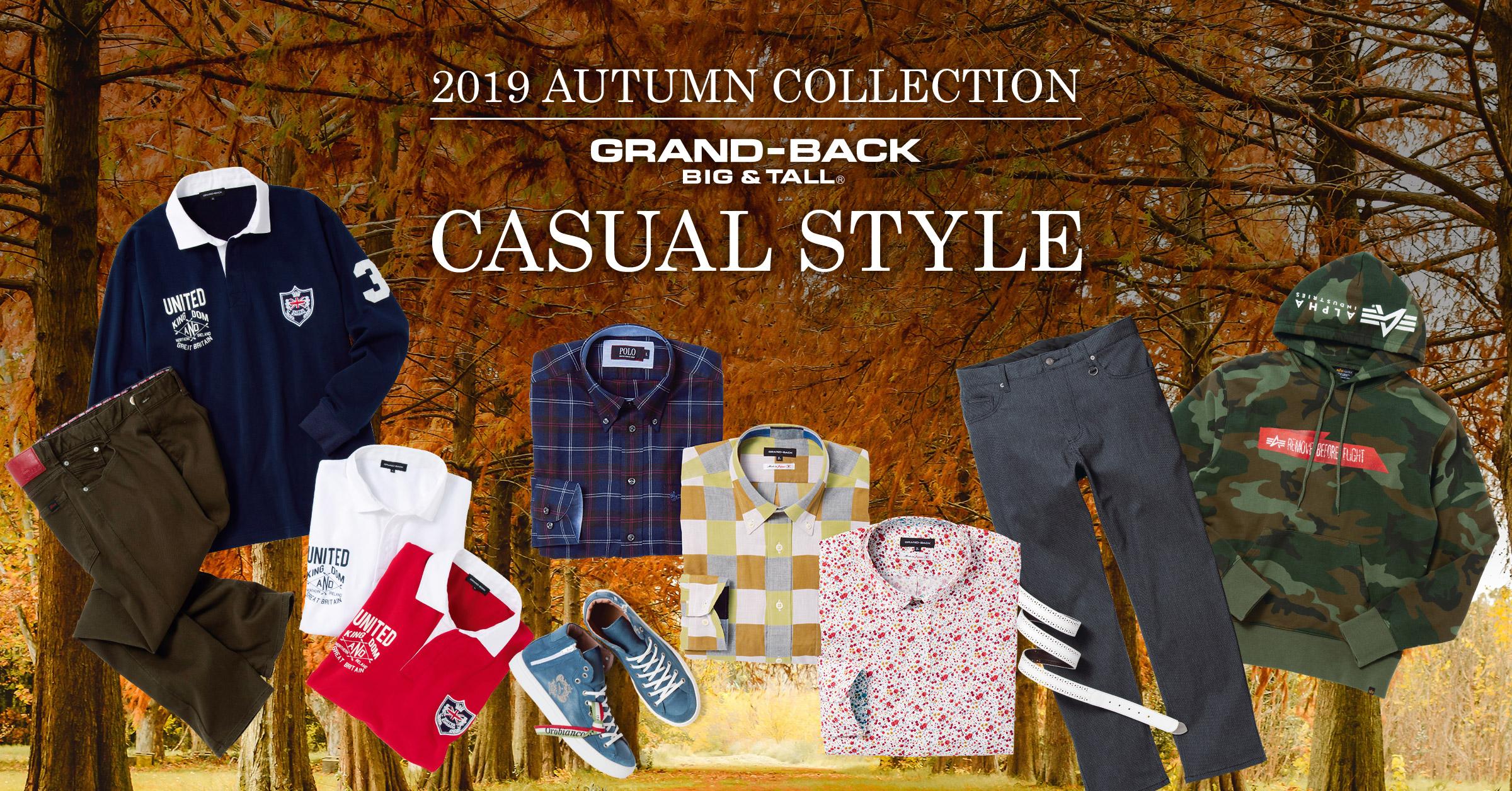 2019 Autumn Casual style