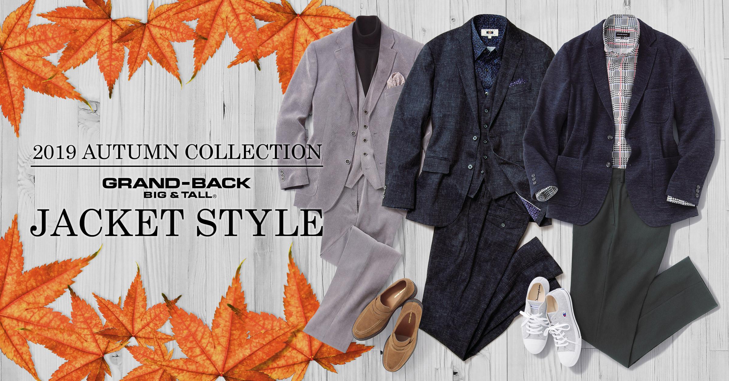 2019 Autumn Jacket style