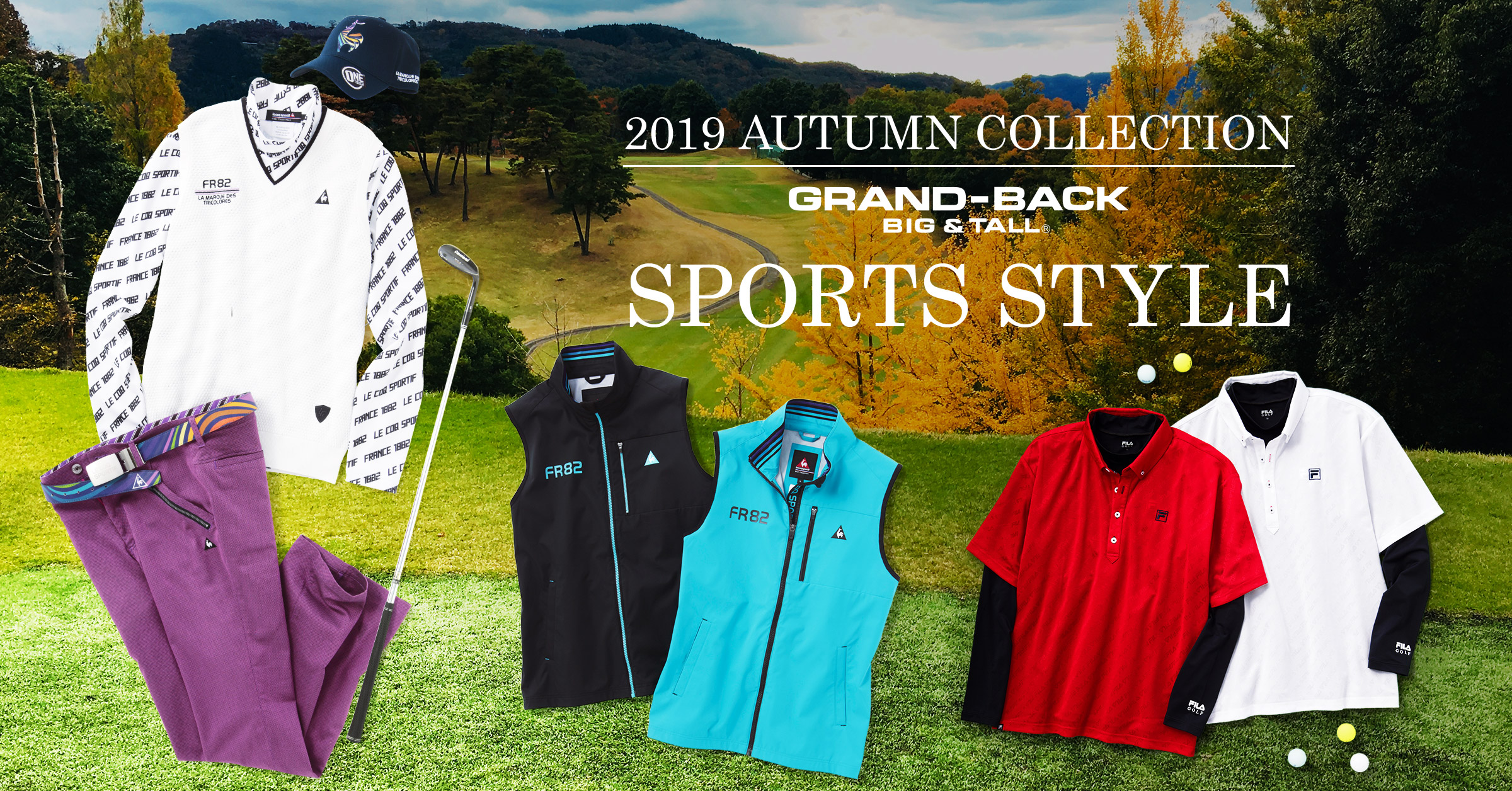 2019 Autumn Sports style