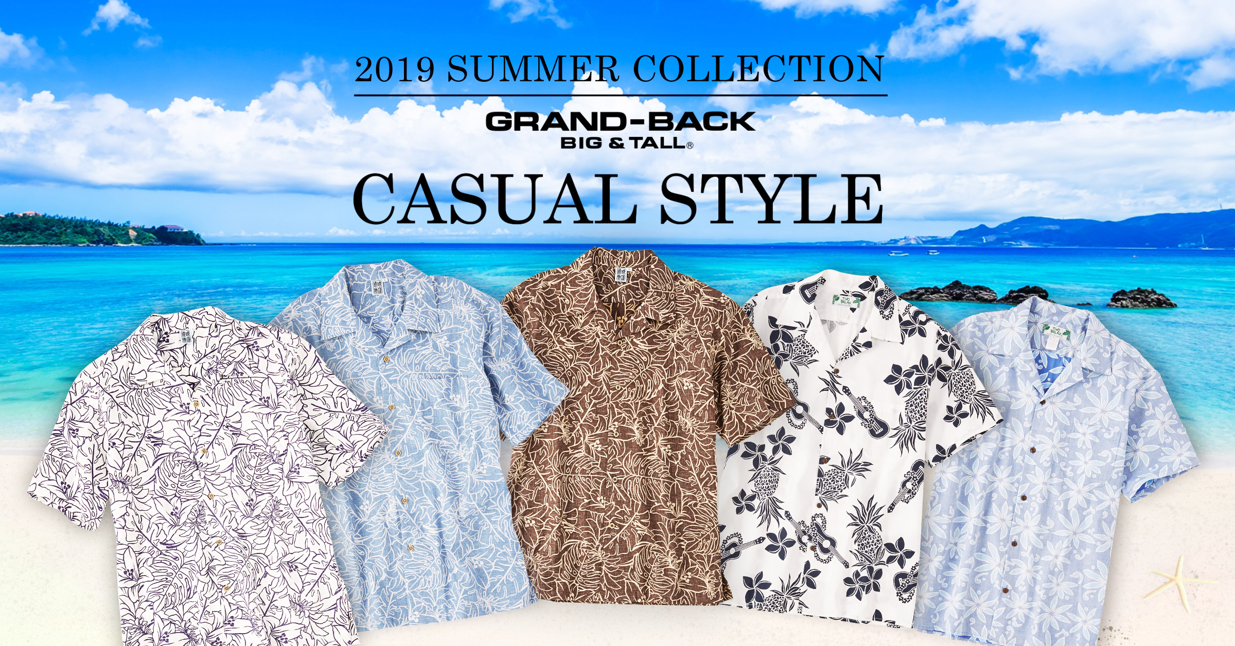 2019 summer casual style