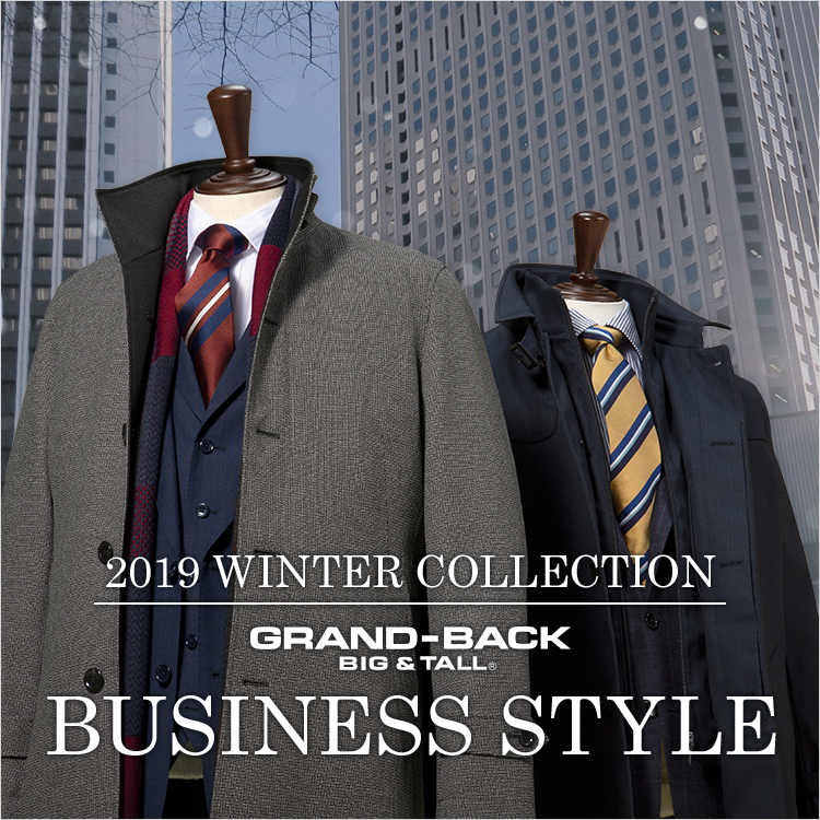 2019 Winter Business style