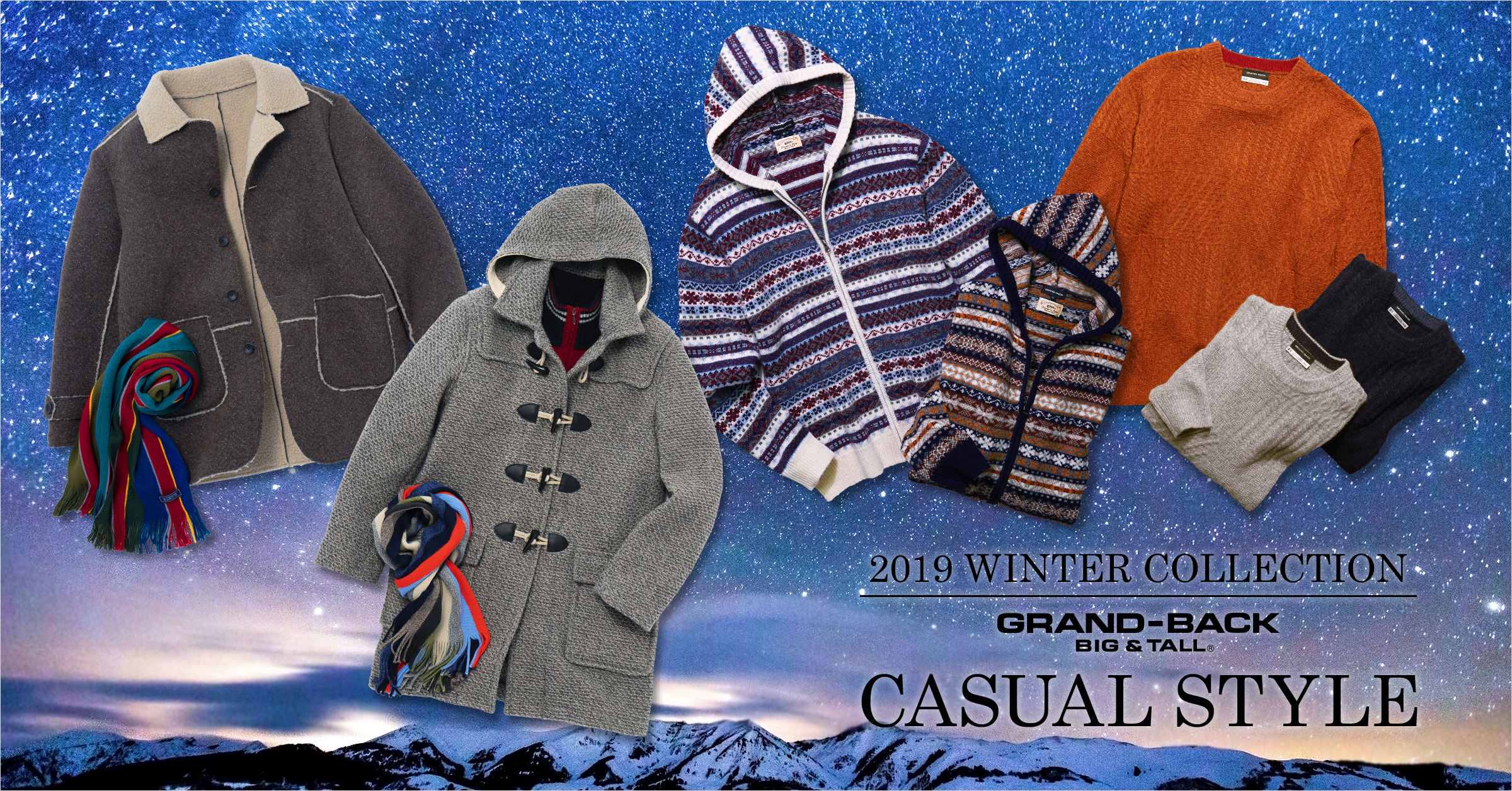 2019 Winter Casual style