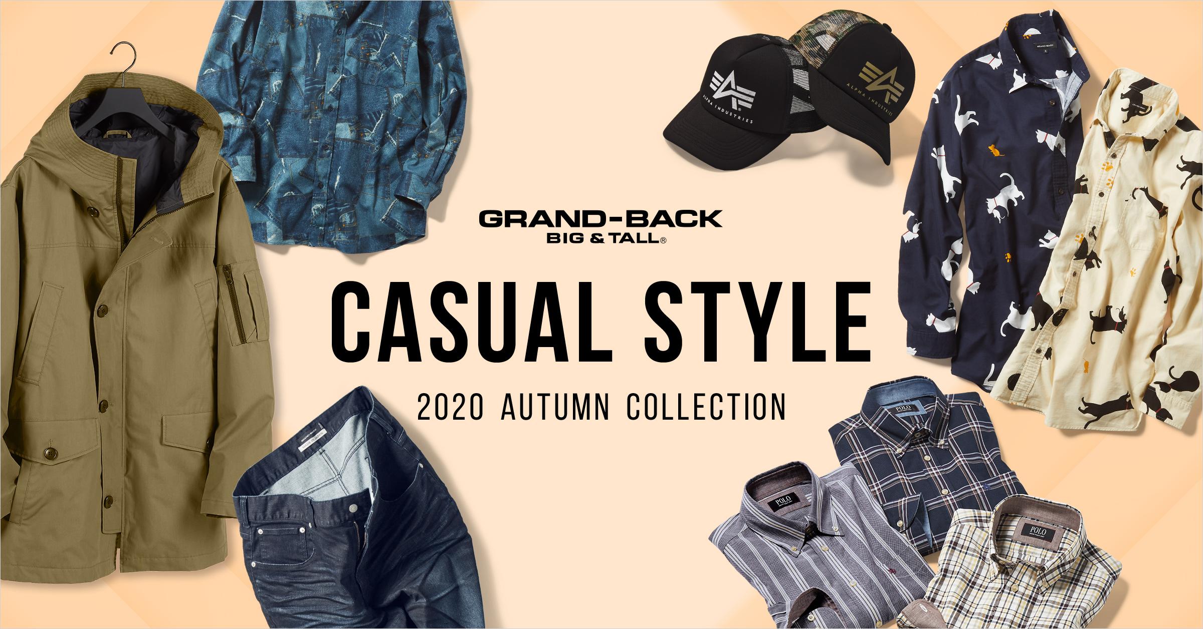 2020 Autumn Casual style(2020 オータム カジュアルスタイル)