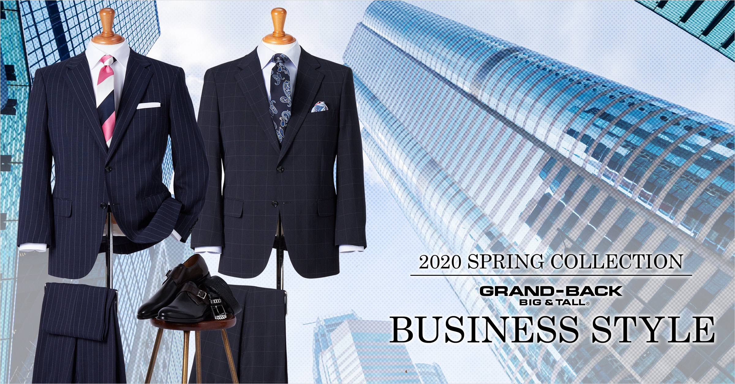 GRANBACK 2020.spring business style