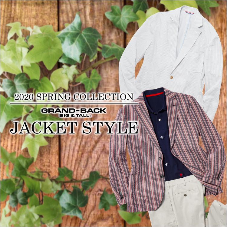 2020 Spring Jacket style