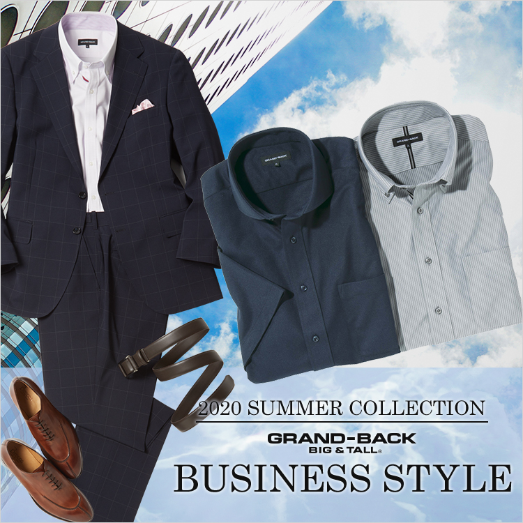 2020 Summer Business style