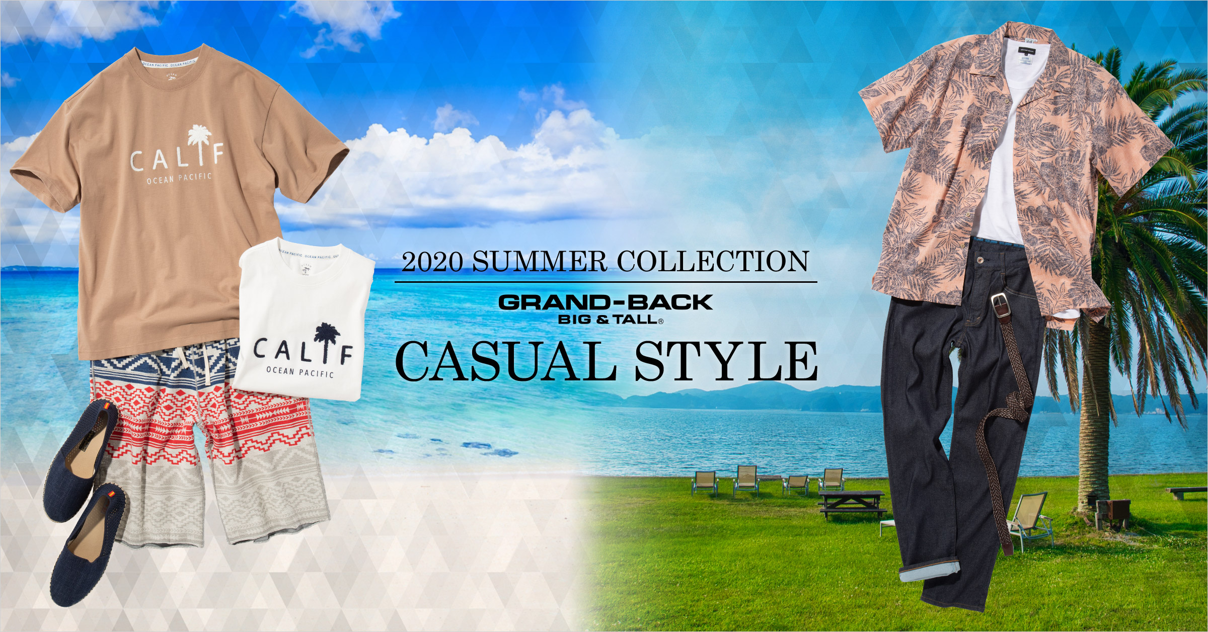 2020 Summer Casual style