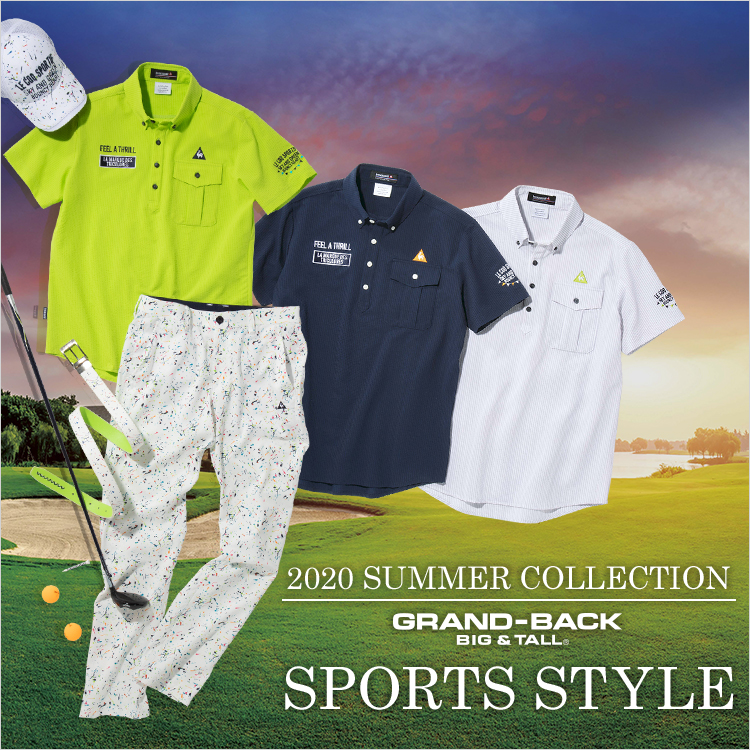 2020 Summer Sports style