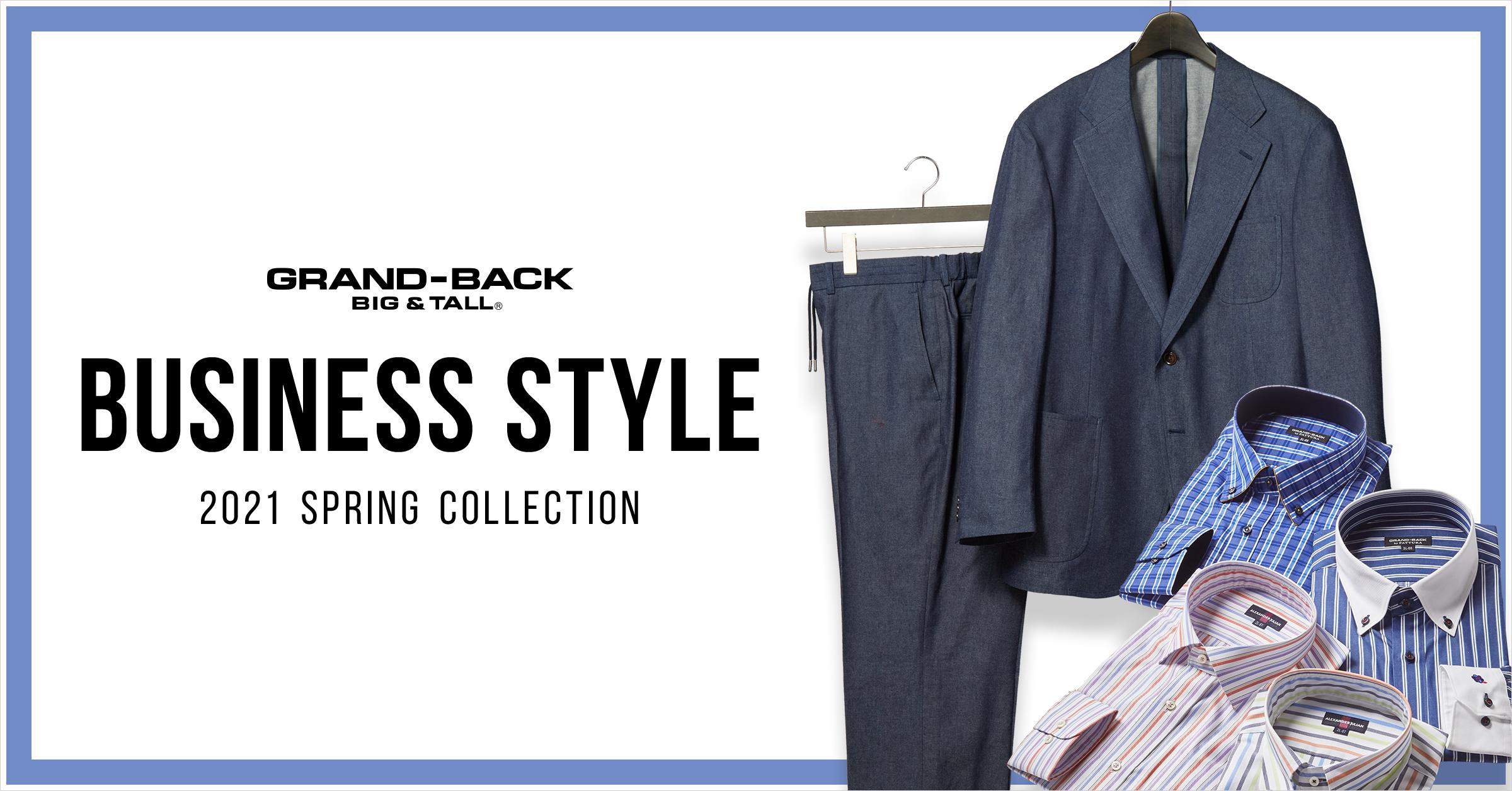 GRAND-BACK (グランバック) 2021 Spring Business style(2021 スプリング ビジネススタイル)