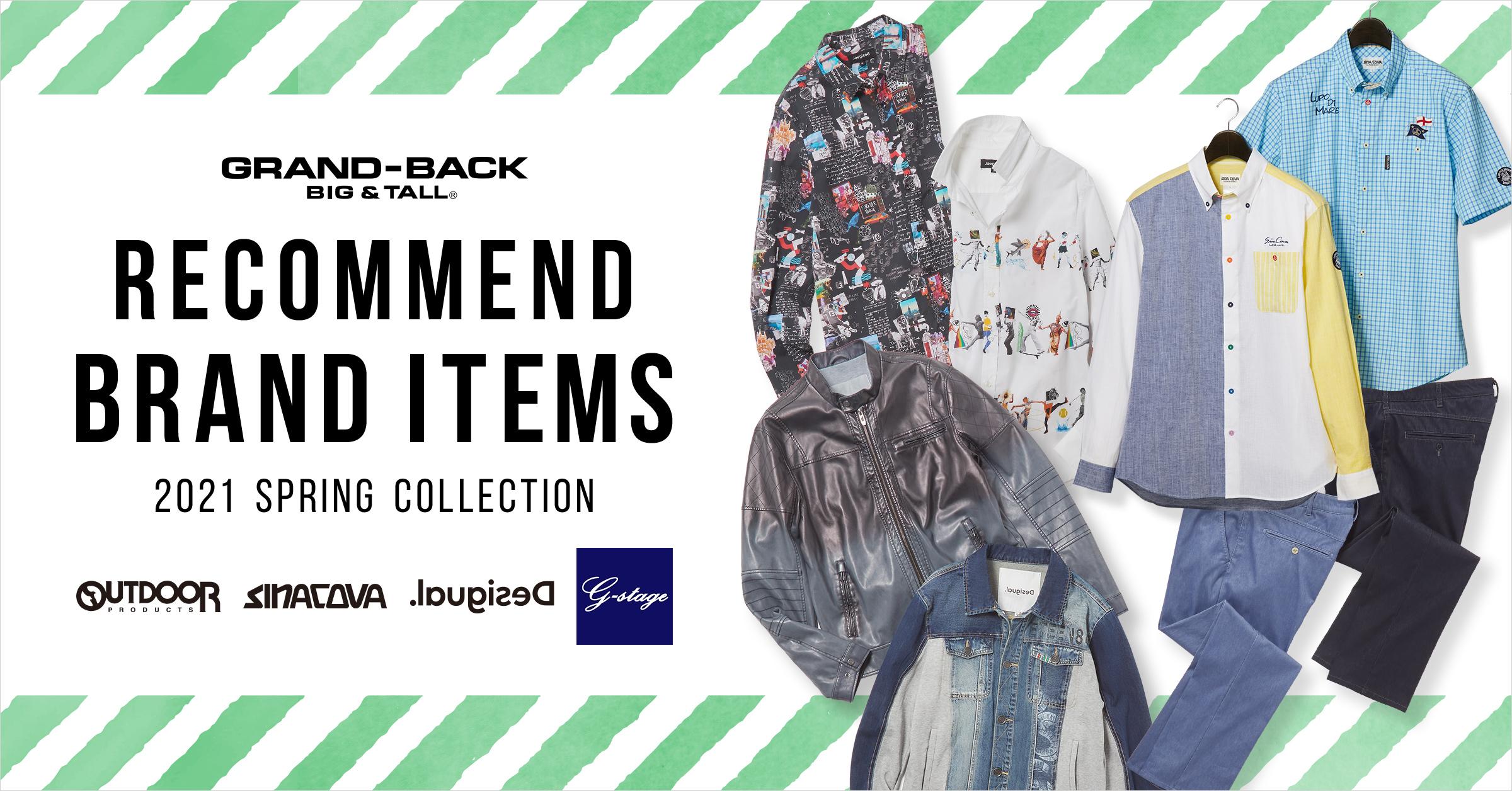 GRAND-BACK (グランバック) 2021 Spring Big-size Recommend Brand Items(2021 スプリング ビッグサイズ レコメンドブランドアイテム)