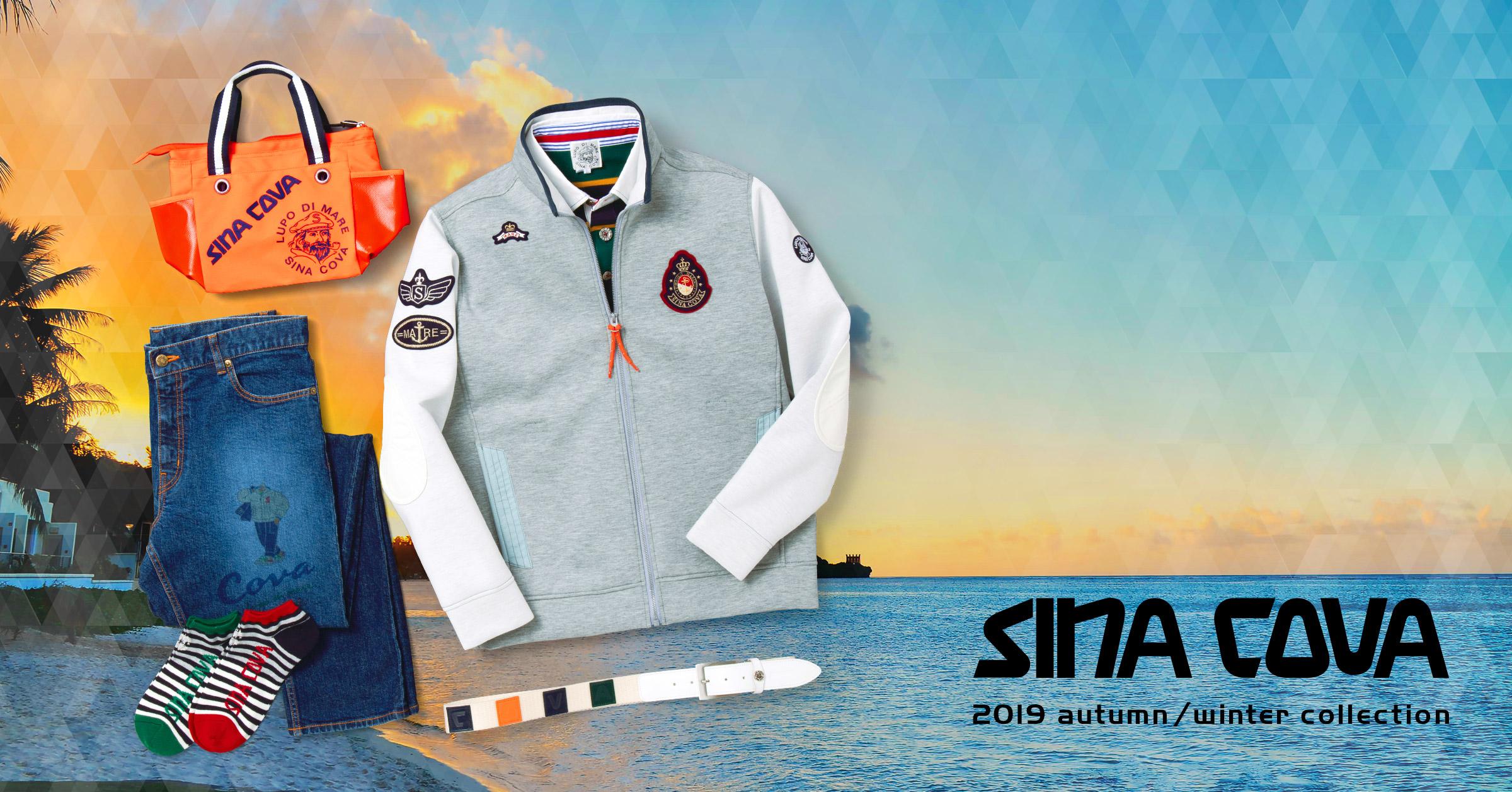 2019 Autumn/Winter collection | SINACOVA
