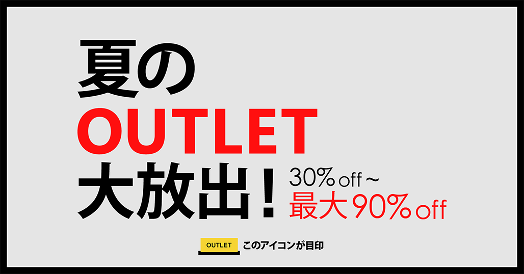 OUTLET MAX90%OFF