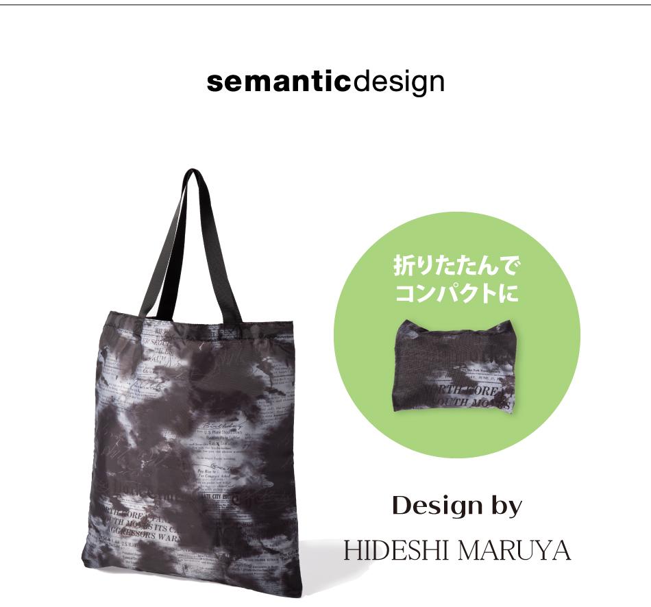 semanticdesign