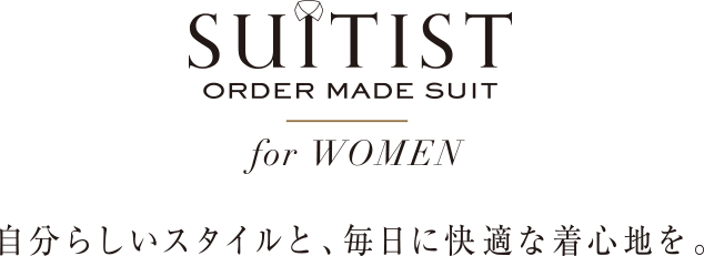 suitist for women