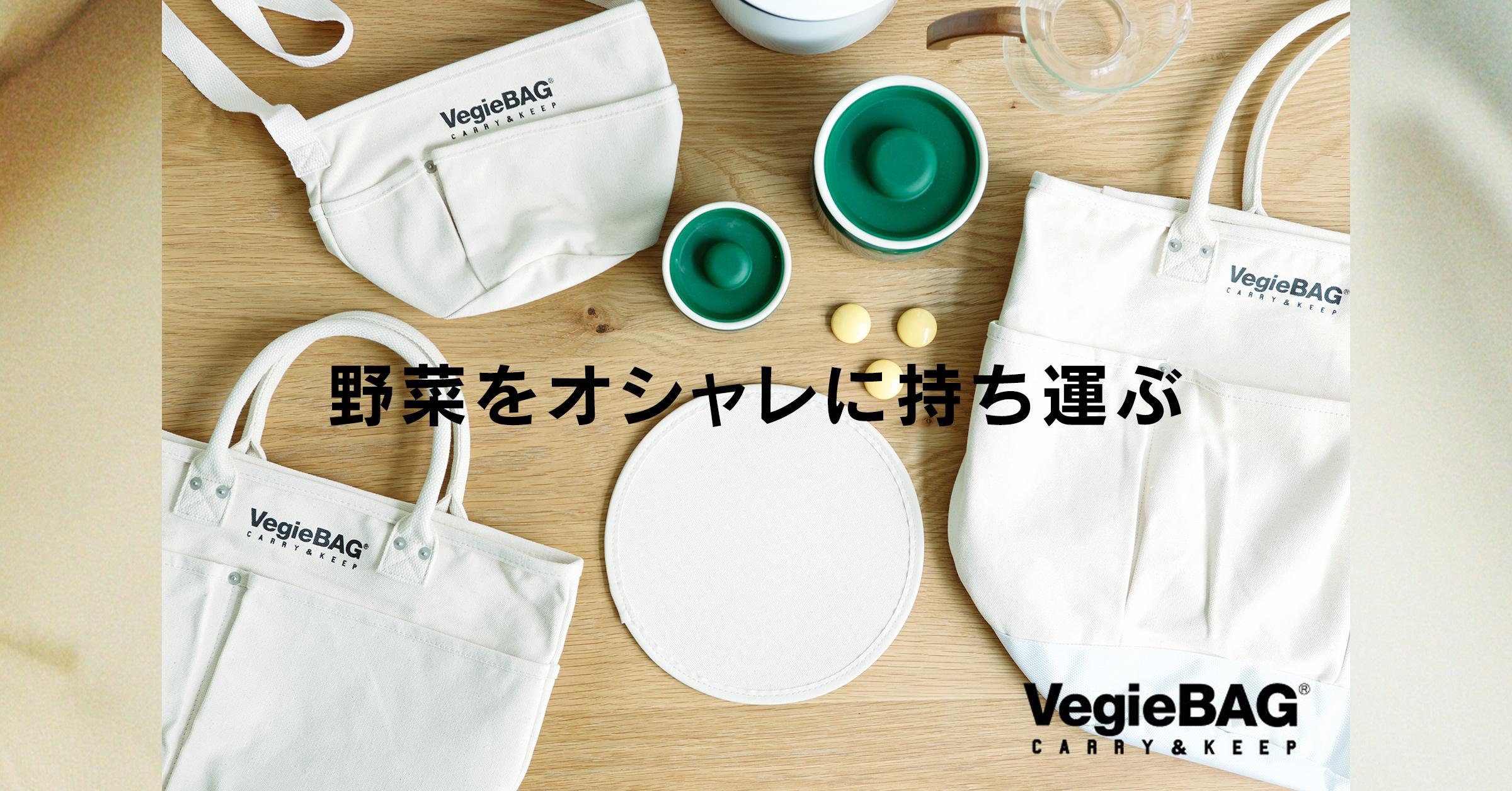 Vegie BAG